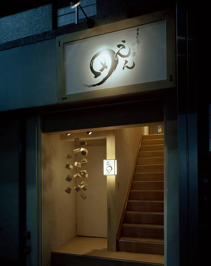 旨い肴と粋な酒 えん田: 谷山武デザイン事務所が手掛けたオフィススペース&店です。