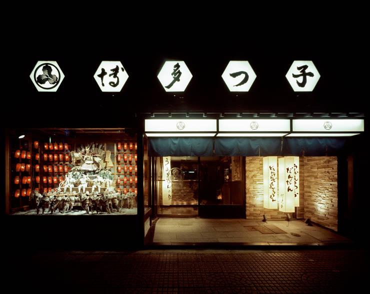 活魚・博多っ子: 谷山武デザイン事務所が手掛けたオフィススペース&店です。