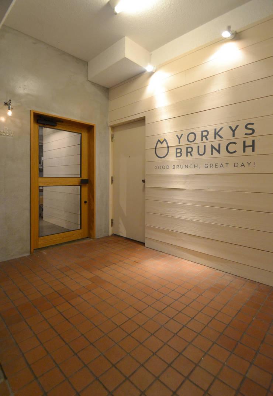 YORKYS BRUNCH: TRANSFORM  株式会社シーエーティが手掛けたレストランです。