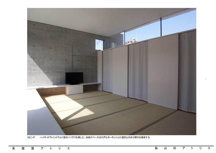 烏山のアトリエ: 泉建築アトリエ(izumi architects) が手掛けたリビングです。,