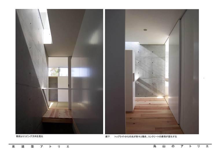 烏山のアトリエ: 泉建築アトリエ(izumi architects) が手掛けた廊下 & 玄関です。,