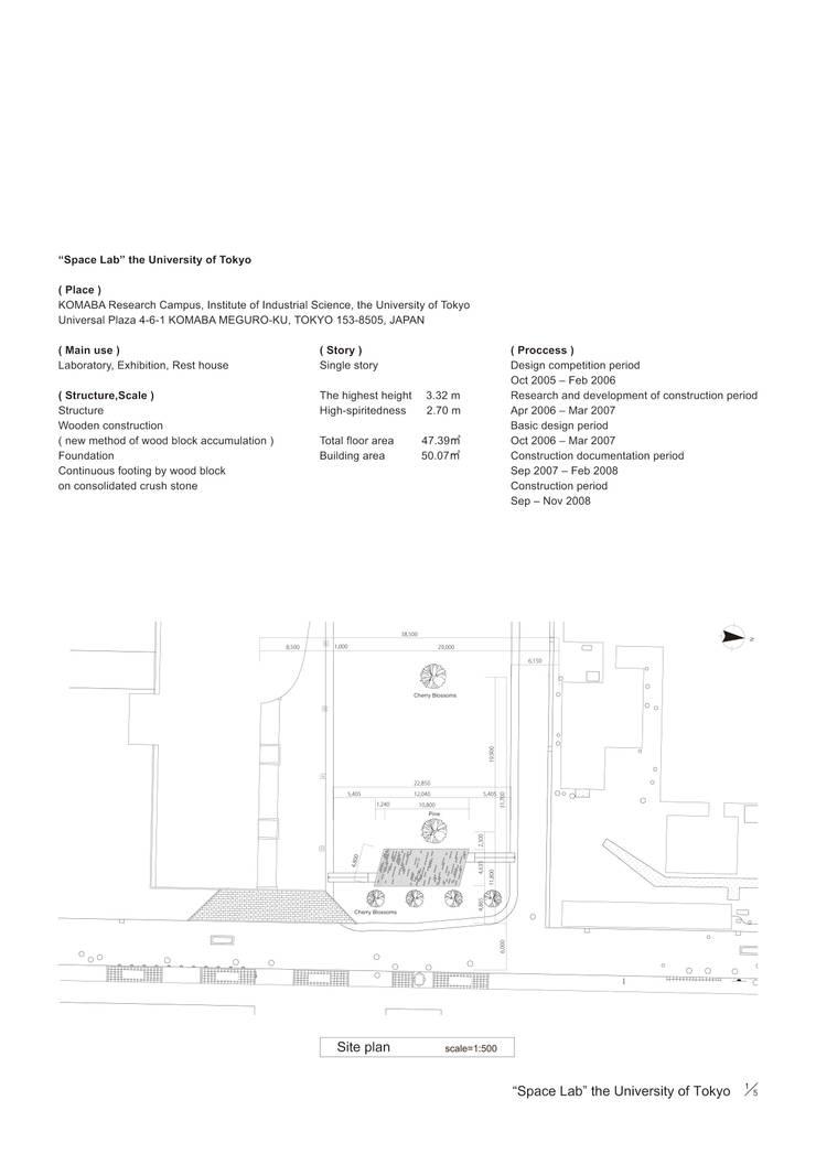 Site Plan: 平沼孝啓建築研究所 (Kohki Hiranuma Architect & Associates)が手掛けたです。