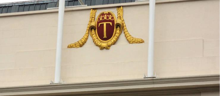 Madame Tussauds, Marylebone Road, London:  Museums by Barwin