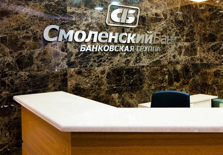 Смоленский банк Москва:  в . Автор – Мастерская Интерьеров Варвары Зеленецкой