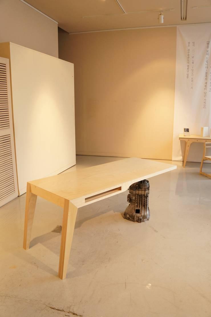 Desk – 7G: 디웍스의  서재/사무실