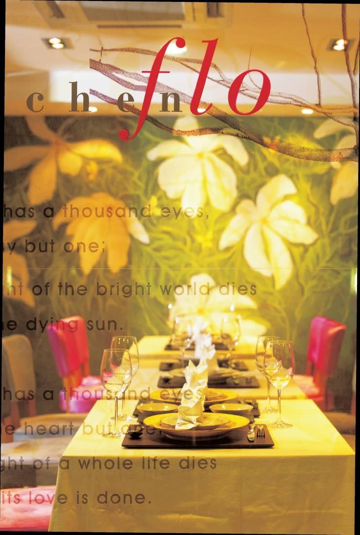 Gastronomy by 참공간 디자인 연구소,