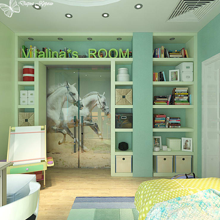 Quarto infantil  por Your royal design