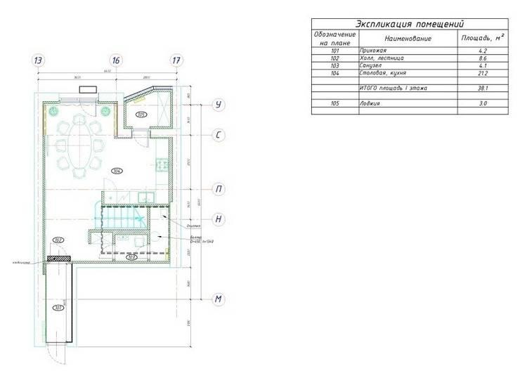 План первого уровня квартиры:  в . Автор – KARYADESIGN architecture studio