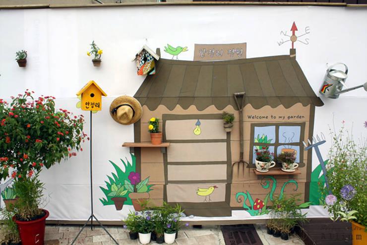 '마을이 꽃이다': Garden Studio Allium의  행사장