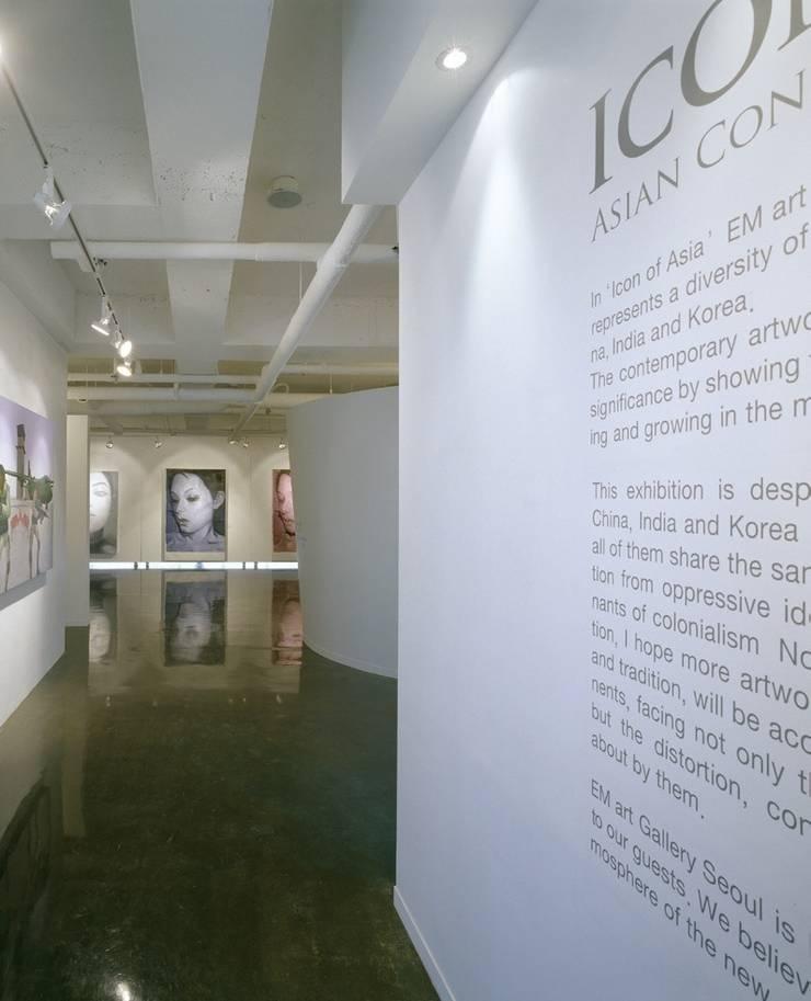 Exhibition centres by 참공간 디자인 연구소,