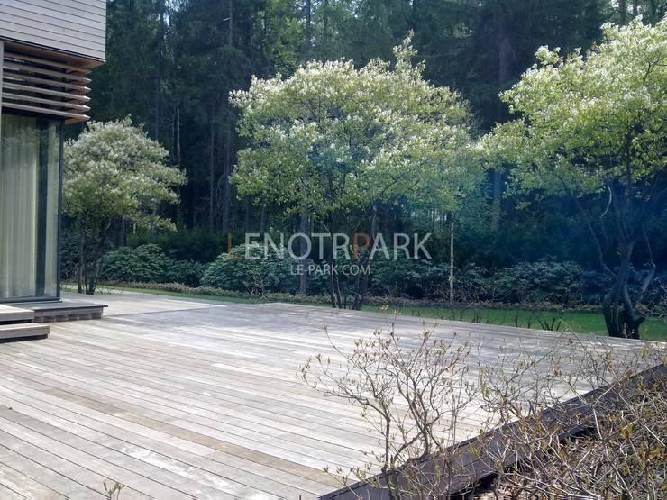 Garten von LENOTR-PARK