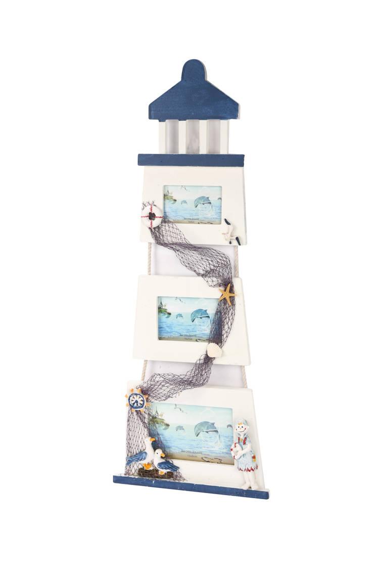 Uberlyfe Beach Theme Set of 3 Wall Mounted Photo Frame with Multi Sizes :  Nursery/kid's room by Uberlyfe