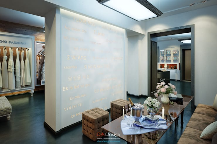 Офисы и магазины в . Автор – DA-Design