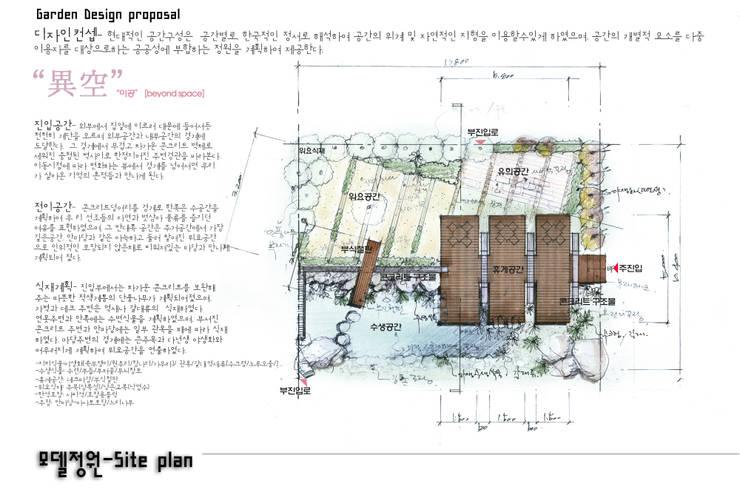 """작품명: """"異空"""" [beyond space]: Urban Garden AIN.Ltd의"""
