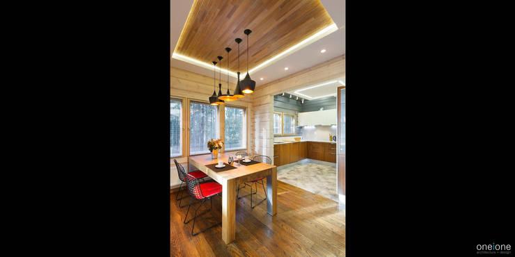 Вид на кухню-столовую: Столовые комнаты в . Автор – oneione