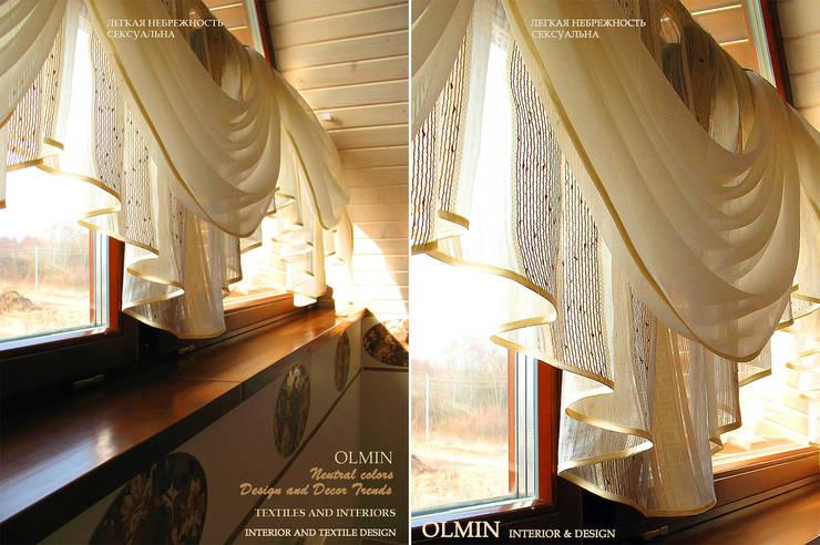 Текстиль в Интерьере: Окна в . Автор – ИП OLMIN - Архитектурная студия Олега Минакова