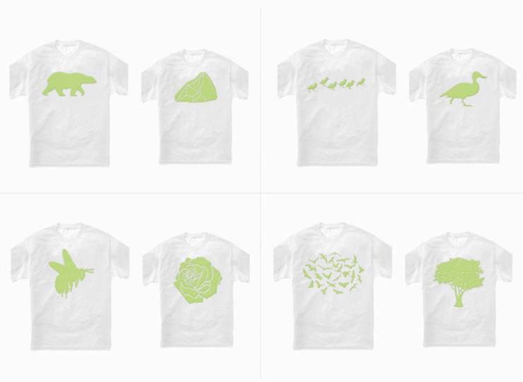 포옹유도 티셔츠: 앤드의  가정 용품