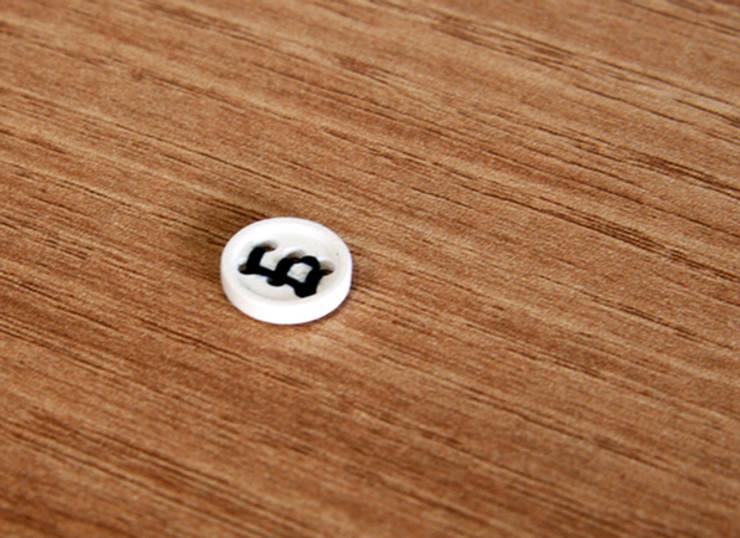 Typo button: 앤드의  가정 용품