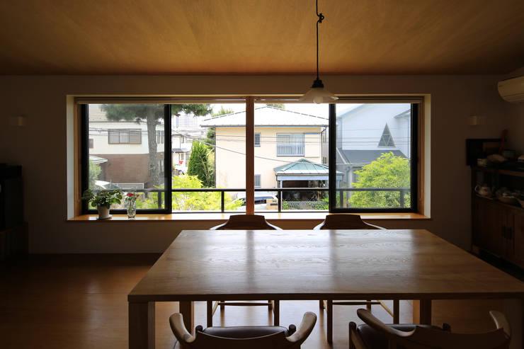 Salle à manger de style  par 早田雄次郎建築設計事務所/Yujiro Hayata Architect & Associates