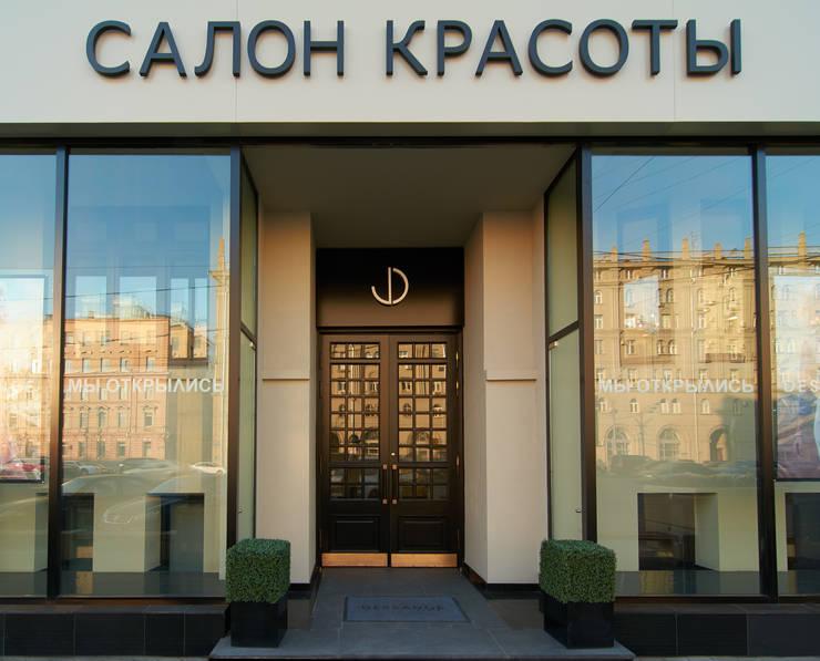 Фасад салона:  в . Автор – Станислав Старых,