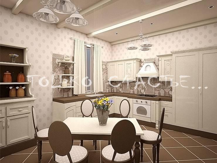 Kitchen by Бюро дизайна 'Только счастье...'