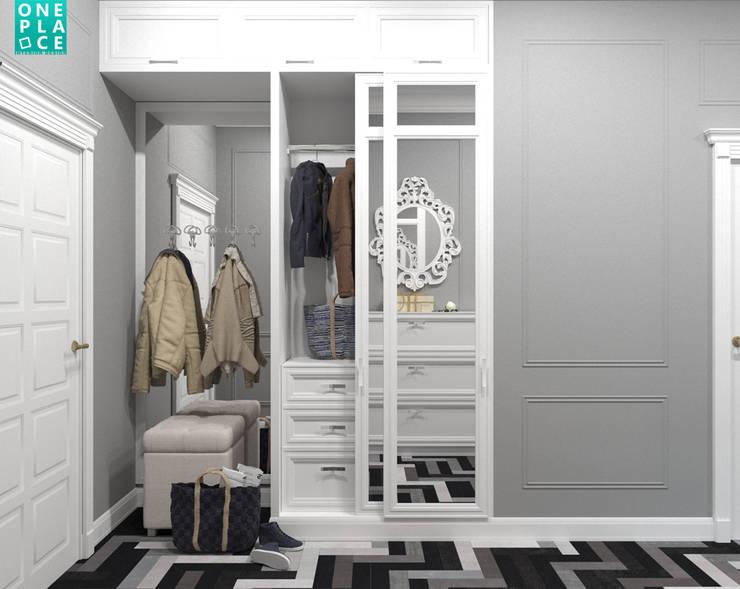 Однушка на 78 м. кв.: Коридор и прихожая в . Автор – OnePlace studio interior design