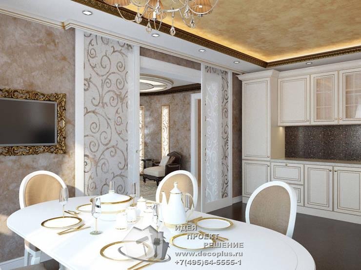 Интерьер белой столовой: Столовые комнаты в . Автор – Бюро домашних интерьеров