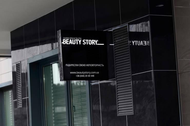 Спа-салон Beauty Story: Коммерческие помещения в . Автор – INCUBE Алексея Щербачёва