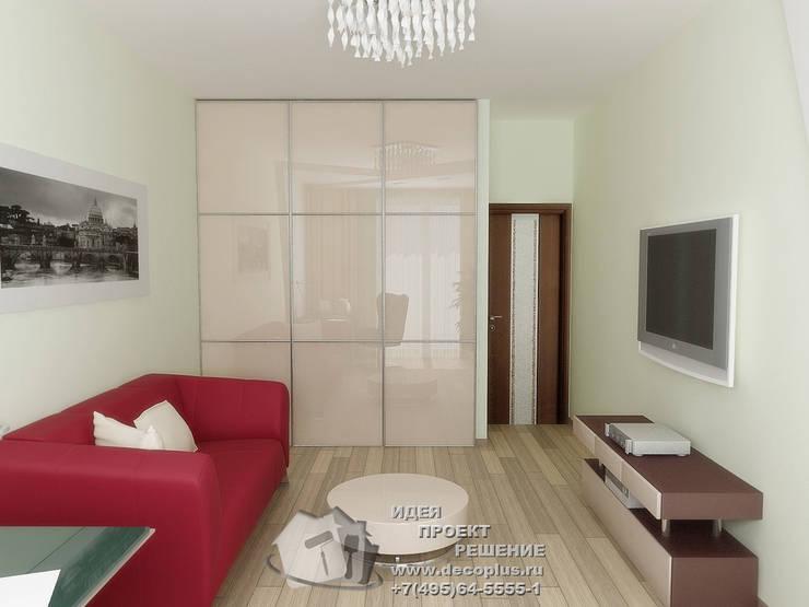 Фото интерьера кабинета в квартире: Рабочие кабинеты в . Автор – Бюро домашних интерьеров