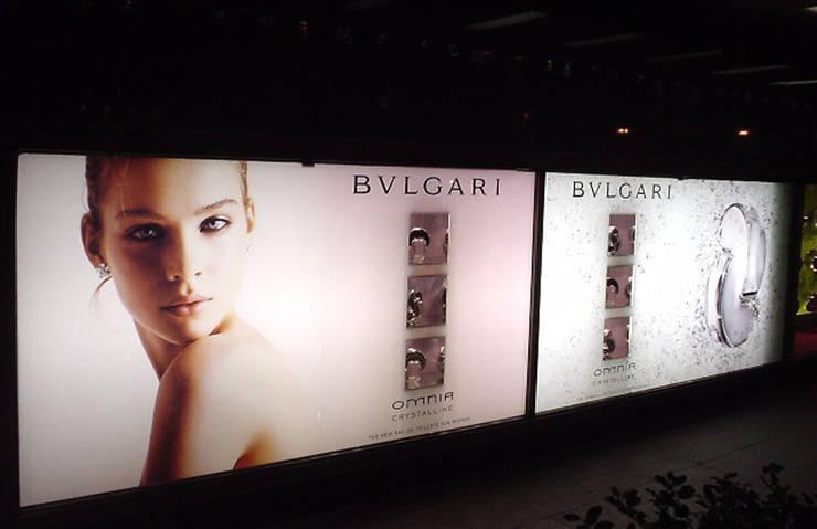 ESCAPARATE BVLGARI OMNIA CRYSTALLINE EN EL CORTE INGLES: Centros comerciales de estilo  de RIART I ASSOCIATS