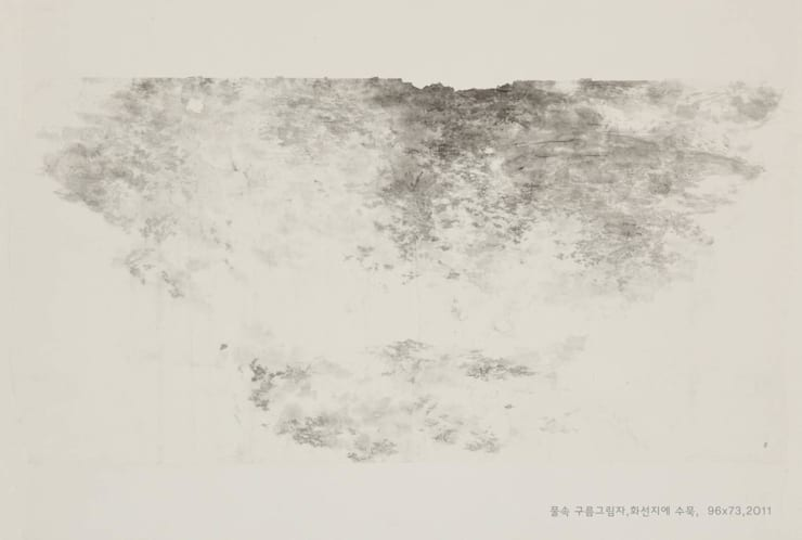Breath of  Traces, ,96x73cm, korean paper on muk, 2011: 흔적찾기 프로젝트의