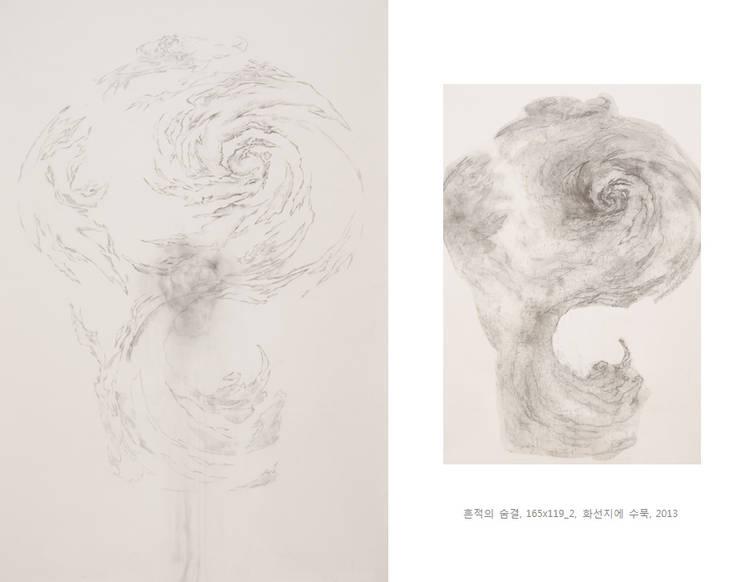 Breath of  Traces-1,2, 165x119cm, korean paper on muk, 2013: 흔적찾기 프로젝트의