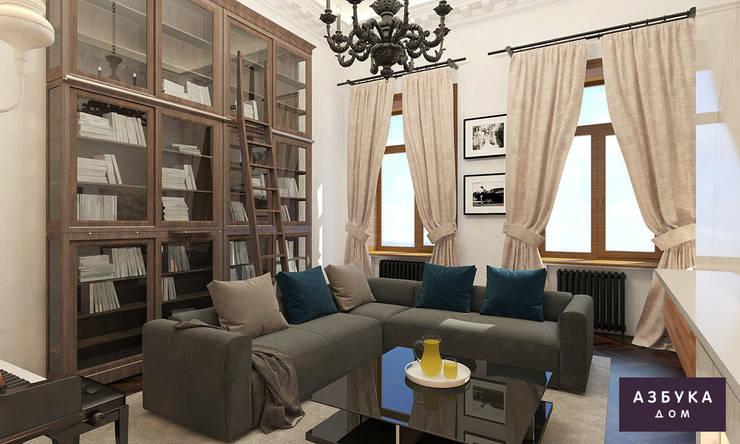 Квартира в историческом центре Санкт-Петербурга: Гостиная в . Автор – Студия дизайна 'Азбука Дом'