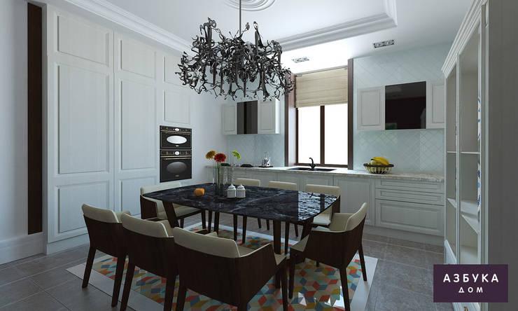 Квартира в историческом центре Санкт-Петербурга: Столовые комнаты в . Автор – Студия дизайна 'Азбука Дом'