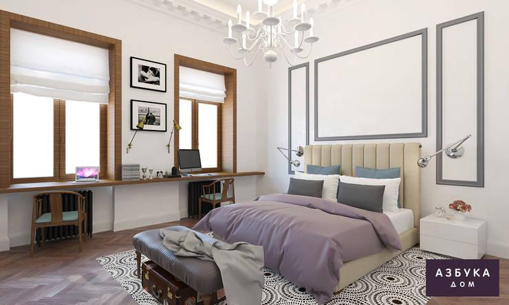 Квартира в историческом центре Санкт-Петербурга: Спальни в . Автор – Студия дизайна 'Азбука Дом'