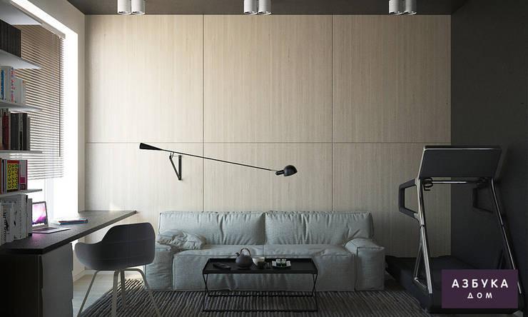 Пространство для жизни: Рабочие кабинеты в . Автор – Студия дизайна 'Азбука Дом'