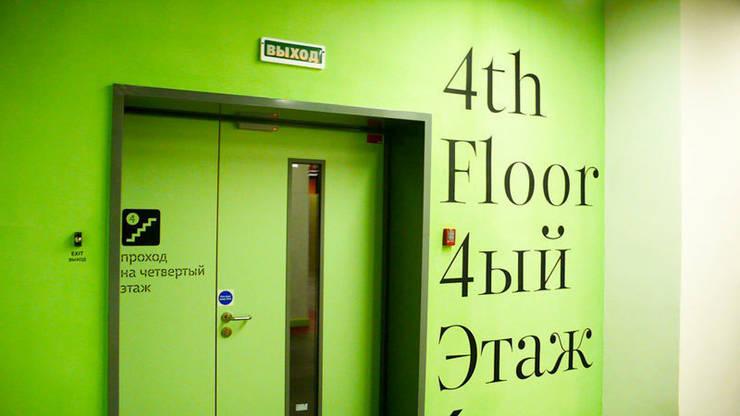 Оформление стен в Британской высшей школе дизайна: Школы и учебные заведения  в . Автор – 33dodo