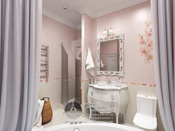 Дизайн санузла в розовых тонах: Ванные комнаты в . Автор – Бюро домашних интерьеров,