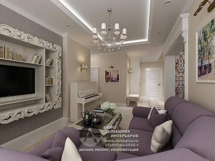 Дизайн гостиной: Гостиная в . Автор – Бюро домашних интерьеров,