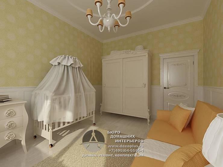 Дизайн детской комнаты для новорожденного: Детские комнаты в . Автор – Бюро домашних интерьеров,