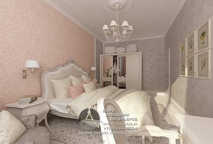 Дизайн спальни: Спальни в . Автор – Бюро домашних интерьеров,