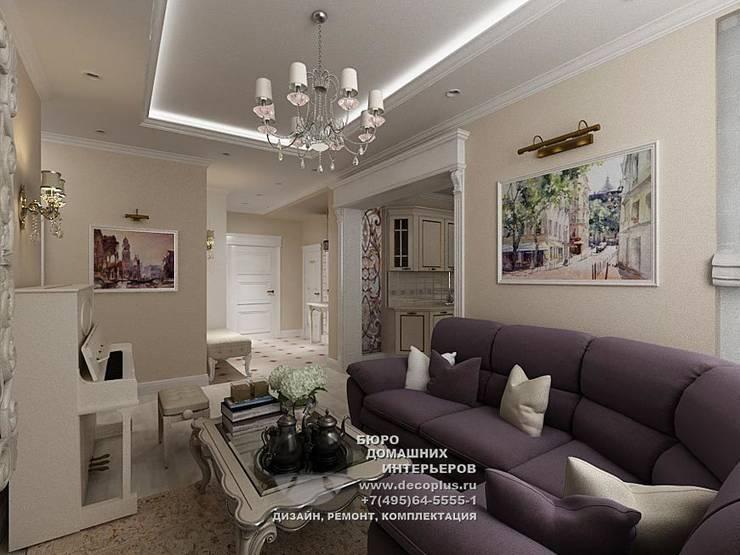Дизайн гостиной в квартире: Гостиная в . Автор – Бюро домашних интерьеров,