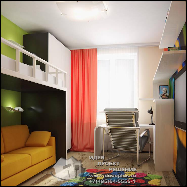 Яркий дизайн интерьера детской комнаты для мальчика: Детские комнаты в . Автор – Бюро домашних интерьеров, Минимализм