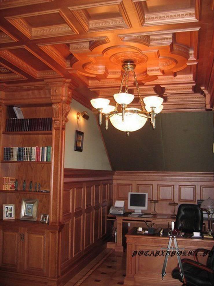 Кессонный потолок и буазери в кабинете: Рабочий кабинет  в . Автор – Росархпроект.ру