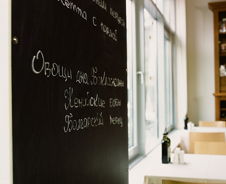 Ресторан <q>Correa's</q>: Комната для спорта в . Автор – ANIMA