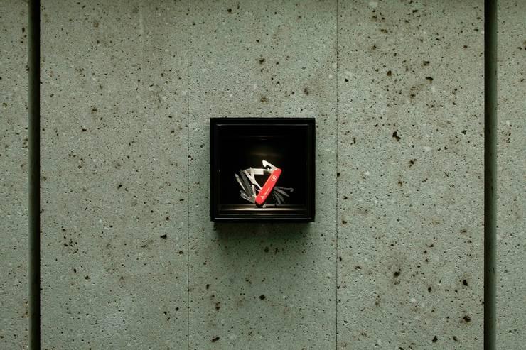 ディスプレイボックス: 久保田章敬建築研究所が手掛けたオフィスビルです。