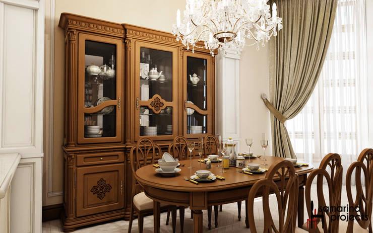 """Дизайн квартиры """"Легкая классика"""": Столовые комнаты в . Автор – Samarina projects"""