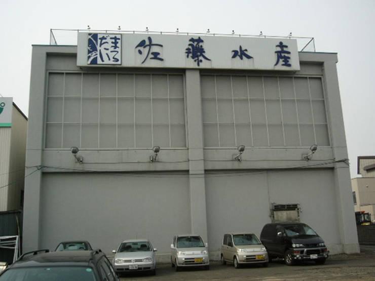 ディアネス札幌 新発想のセレモニーホール: 畠中 秀幸 × スタジオ・シンフォニカ有限会社が手掛けたです。