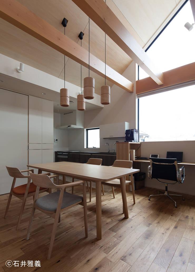 Dining room by シーズ・アーキスタディオ建築設計室, Modern