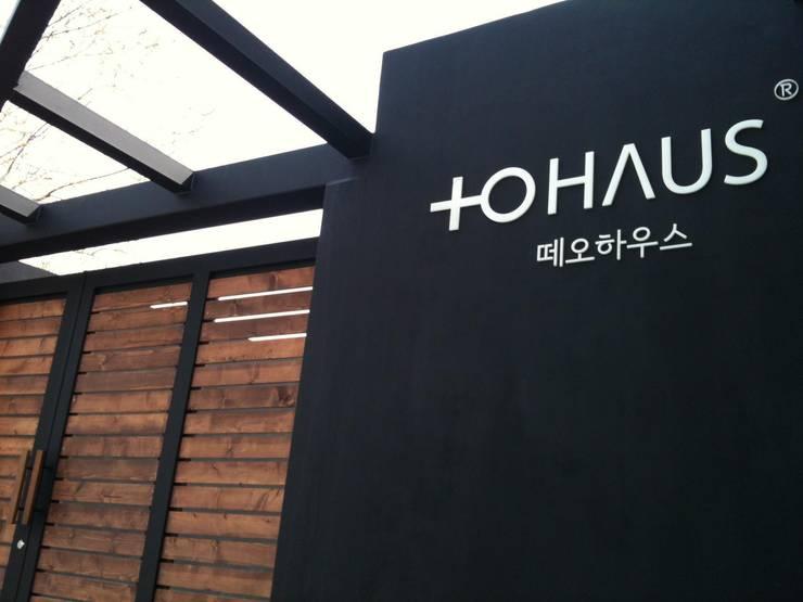 떼오하우스: tohaus/떼오하우스의 미니멀리스트 ,미니멀